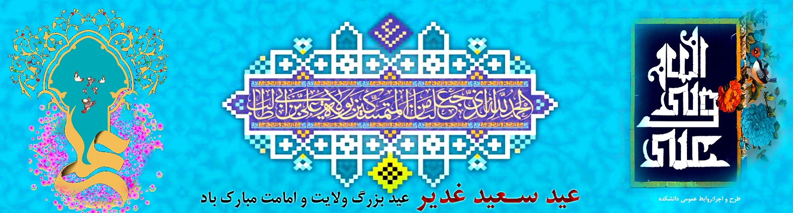 ghadir99